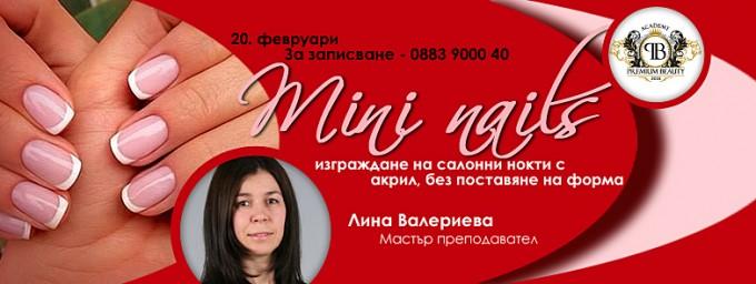 MINI NAILS. Изграждане на салонни нокти с акрил, без форма - курс на Лина Валериева